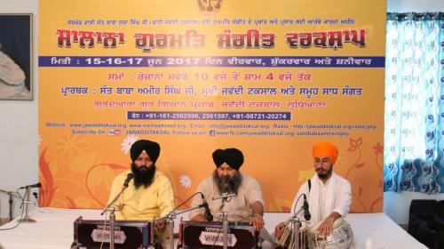Gurmat Sangeet Workshop 2017 67