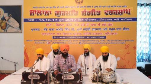Gurmat Sangeet Workshop 2017 77