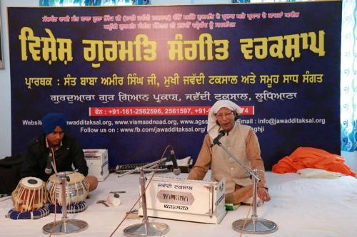 Gurmat Sangeet Workshop, February 2016 (11)