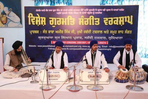 Gurmat Sangeet Workshop, February 2016 (2)