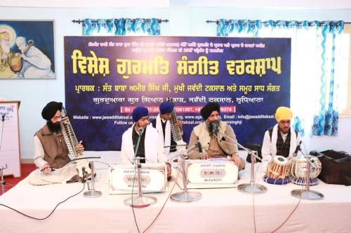Gurmat Sangeet Workshop, February 2016 (5)