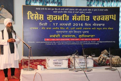 Workshop January 2016 jawaddi Taksal  (2)