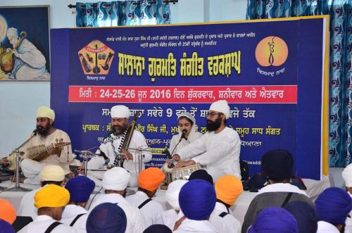 Gurmat Sangeet Workshop 2016 Jawaddi Taksal  (202