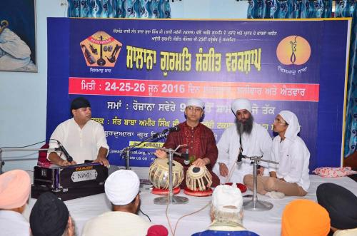 Gurmat Sangeet Workshop 2016 Jawaddi Taksal  (3)