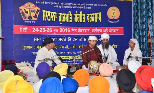 Gurmat Sangeet Workshop 2016 Jawaddi Taksal  (5)