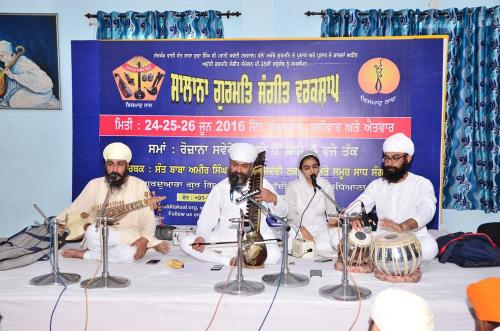 Gurmat Sangeet Workshop 2016 Jawaddi Taksal  166