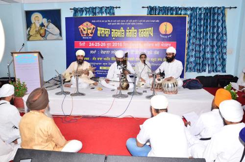 Gurmat Sangeet Workshop 2016 Jawaddi Taksal  177