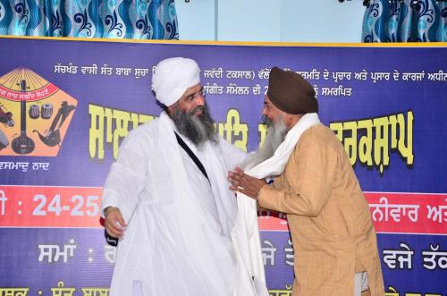 Gurmat Sangeet Workshop 2016 Jawaddi Taksal  (70)