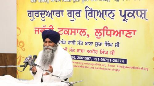 Giani Pinderpal Singh ji  (3)