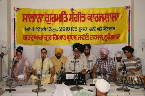 Gurmat Sangeet Workshop 2010 (12)