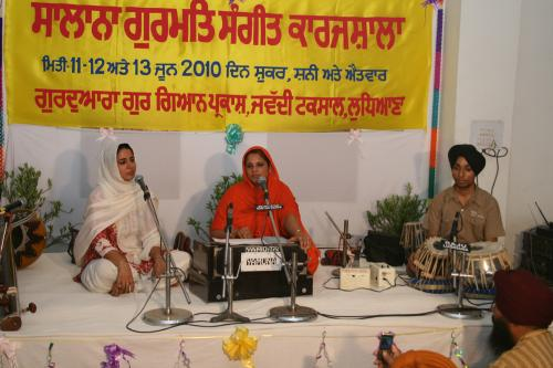 Gurmat Sangeet Workshop 2010 (13)
