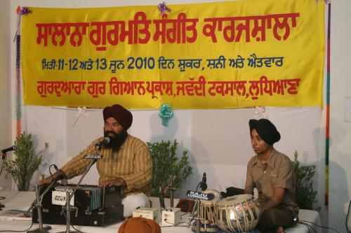 Gurmat Sangeet Workshop 2010 (14)