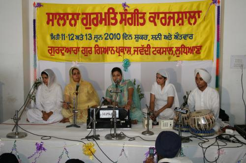 Gurmat Sangeet Workshop 2010 (17)