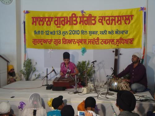 Gurmat Sangeet Workshop 2010 (38)