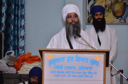 Gurmat Sangeet Workshop 2017 (10)