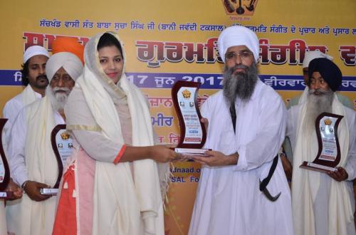 Gurmat Sangeet Workshop 2017 (30)