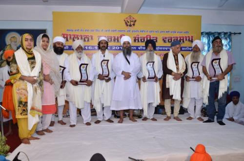 Gurmat Sangeet Workshop 2017 (31)