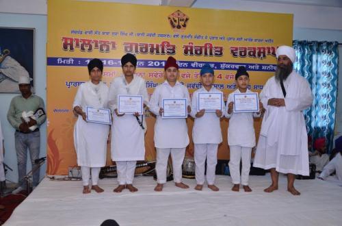 Gurmat Sangeet Workshop 2017 (32)