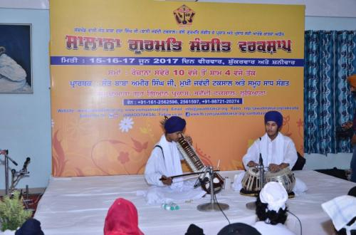 Gurmat Sangeet Workshop 2017 (7)