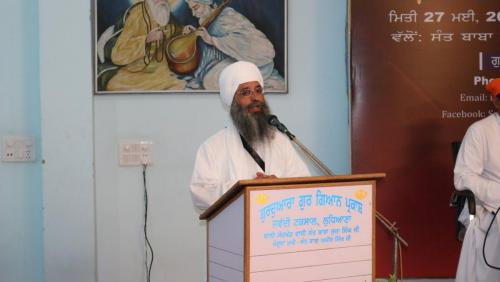 Martyrdom in the world religions (6)
