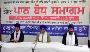 Path Bodh Samagam 2015 Jawaddi Taksal (30)