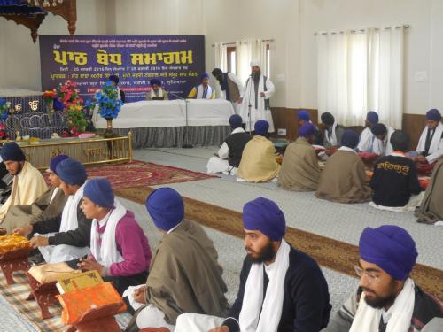 Path Bodh Samagm 2016 (7)