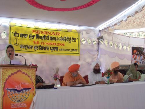 Sant Baba Sucha Singh Ji Di Dharam Te Sanskriti Noo Dain (August 26, 2005) (16)