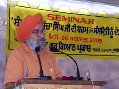 Sant Baba Sucha Singh Ji Di Dharam Te Sanskriti Noo Dain (August 26, 2005) (17)