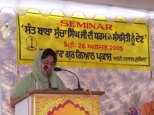 Sant Baba Sucha Singh Ji Di Dharam Te Sanskriti Noo Dain (August 26, 2005) (18)