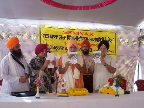 Sant Baba Sucha Singh Ji Di Dharam Te Sanskriti Noo Dain (August 26, 2005) (19)