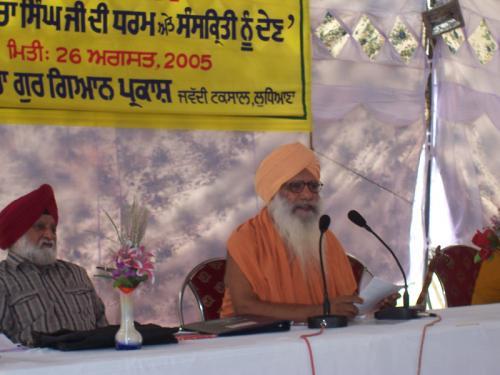 Sant Baba Sucha Singh Ji Di Dharam Te Sanskriti Noo Dain (August 26, 2005) (2)