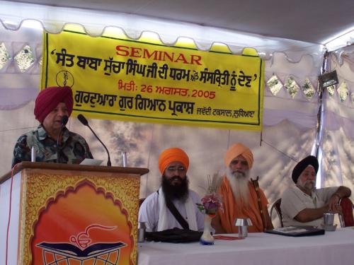 Sant Baba Sucha Singh Ji Di Dharam Te Sanskriti Noo Dain (August 26, 2005) (20)