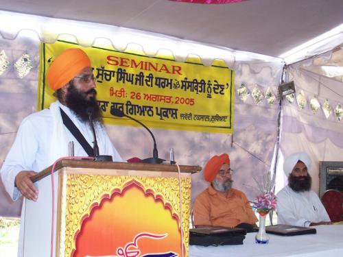Sant Baba Sucha Singh Ji Di Dharam Te Sanskriti Noo Dain (August 26, 2005) (21)