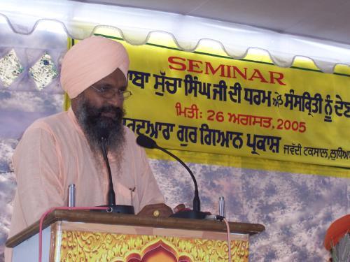 Sant Baba Sucha Singh Ji Di Dharam Te Sanskriti Noo Dain (August 26, 2005) (3)
