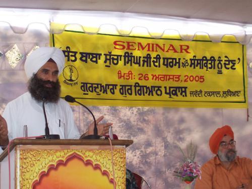 Sant Baba Sucha Singh Ji Di Dharam Te Sanskriti Noo Dain (August 26, 2005) (9)