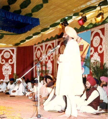 AGSS 1991 Sant Samagam (11)