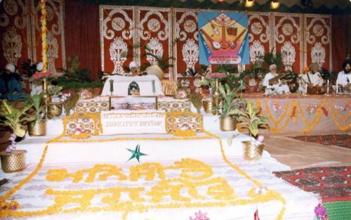 AGSS 1991 Sant Samagam (2)