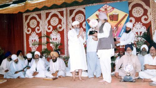 AGSS 1991 Sant Samagam (21)
