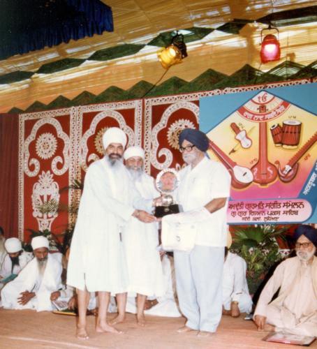 AGSS 1991 Sant Samagam (23)