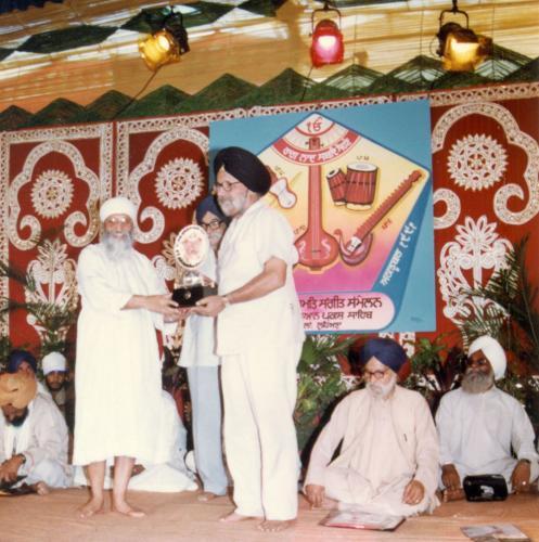 AGSS 1991 Sant Samagam (25)