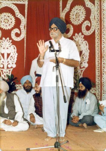AGSS 1991 Sant Samagam (3)
