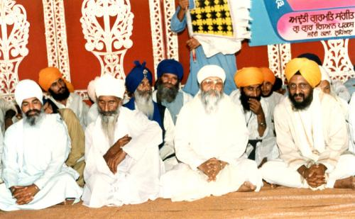 AGSS 1991 Sant Samagam (31)