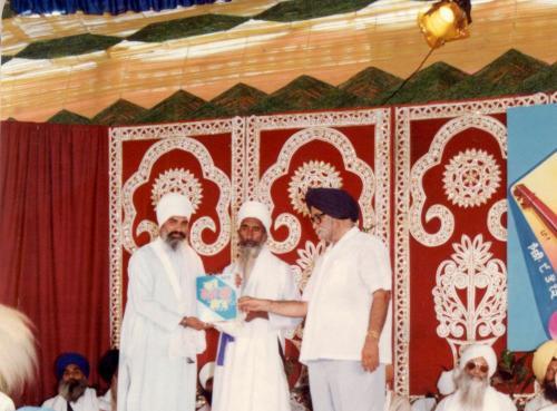 AGSS 1991 Sant Samagam (32)