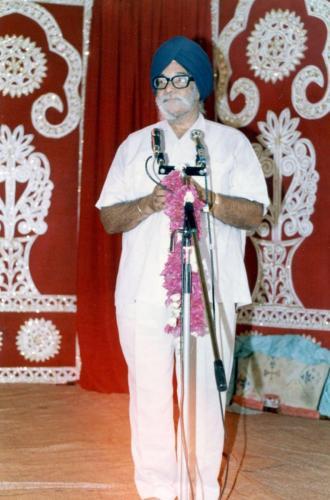 AGSS 1991 Sant Samagam (39)