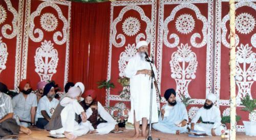 AGSS 1991 Sant Samagam (4)