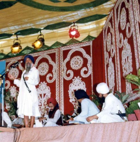 AGSS 1991 Sant Samagam (5)