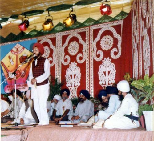 AGSS 1991 Sant Samagam (6)