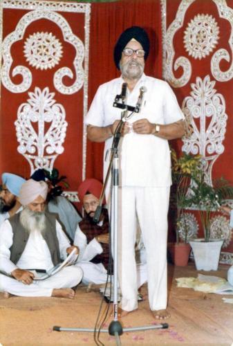 AGSS 1991 Sant Samagam (7)