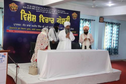 Vishesh Vichar Goshti Seminar 4 August 2019