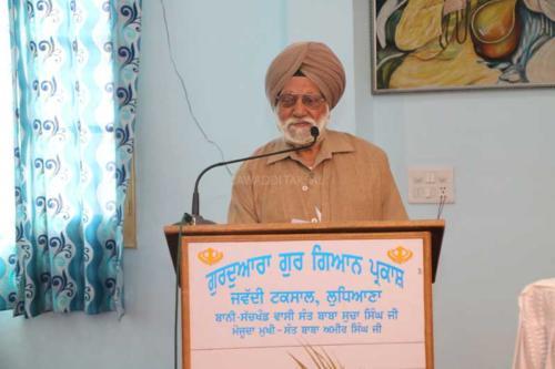 Vishesh Vichar Goshti Seminar 17 March, 2019